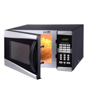Hamilton Beach 0.9 cu ft 900W Microwave